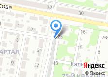 Компания «Автосервис на ул. Революции» на карте