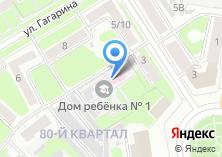 Компания «Дзержинский специализированный дом ребенка №1» на карте