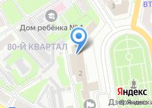 Компания «Автопрокат» на карте