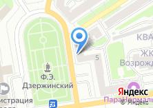 Компания «Дзержинский почтамт» на карте