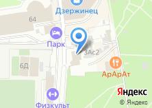Компания «Лада Авто Плюс» на карте