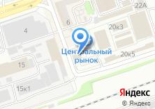 Компания «Торговый дом Дзержинская оптовая компания» на карте