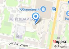 Компания «Дзержинский городской суд» на карте