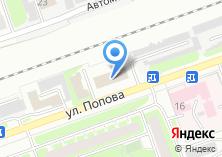 Компания «Горьковский отряд вневедомственной охраны» на карте