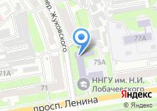 Компания «Нижегородский государственный университет им. Н.И. Лобачевского» на карте