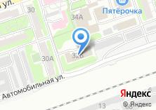 Компания «Дзержинское городское отделение профилактической дезинфекции» на карте