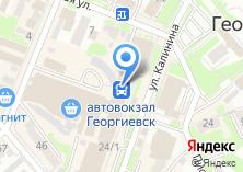 Компания «Санги Стиль» на карте
