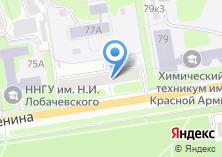 Компания «Приволжское Управление государственного автодорожного надзора» на карте