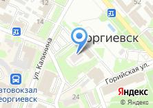Компания «Архитектура и градостроительство Ставропольского края ГБУ» на карте
