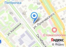 Компания «Георгиевская типография» на карте