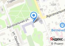 Компания «Средняя общеобразовательная школа №1 им. А.К. Просоедова» на карте