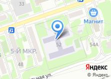 Компания «Средняя общеобразовательная школа №30» на карте