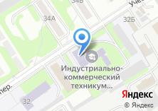 Компания «Дзержинский индустриально-коммерческий техникум» на карте