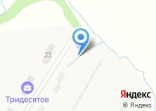 Компания «БЕРЕЗОВКА» на карте
