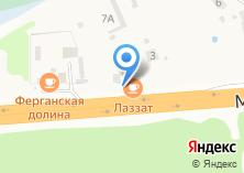 Компания «Лаззат» на карте