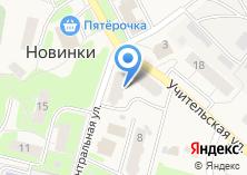 Компания «Ждановец» на карте