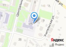 Компания «Новинская средняя общеобразовательная школа» на карте
