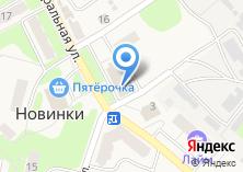 Компания «Учхоз Новинки» на карте