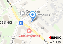 Компания «Дом Культуры на Центральной» на карте