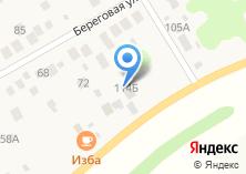 Компания «Автосервис на Дорожной» на карте