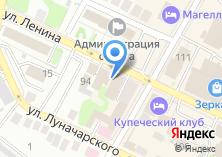 Компания «Нижегородский колледж теплоснабжения и автоматических систем управления» на карте