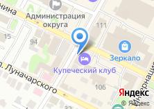 Компания «Купеческий клуб» на карте
