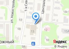 Компания «Магазин бытовой химии на Центральной» на карте
