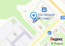 Компания «СтройШанс» на карте