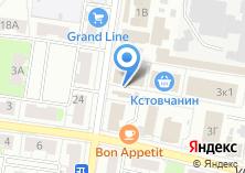 Компания «Центр обоев» на карте
