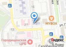 Компания «Городищенская вечерняя (сменная) общеобразовательная школа» на карте