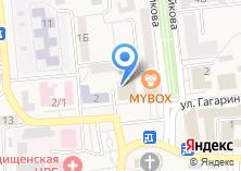 Компания «ТАВС Волга» на карте