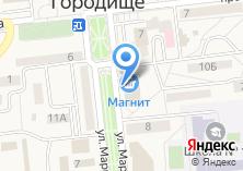 Компания «Service Volgograd» на карте