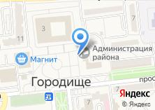 Компания «Администрация Городищенского района» на карте