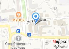 Компания «ГазБыт Техника» на карте