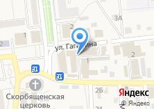 Компания «БИОС» на карте