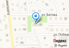 Компания «Прокуратура Городищенского района» на карте
