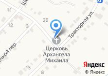 Компания «Приход храма Архангела Михаила» на карте