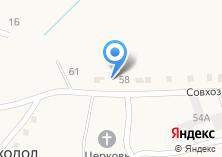 Компания «Почтовое отделение №147» на карте