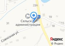 Компания «Администрация Суходольского сельского поселения» на карте