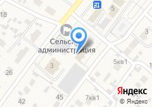 Компания «Сельское отделение почтовой связи Мичуринский» на карте