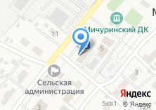 Компания «Строящееся административное здание по ул. Сельская площадь (Мичуринский)» на карте
