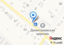 Компания «Продуктовый магазин на Шоссейной» на карте