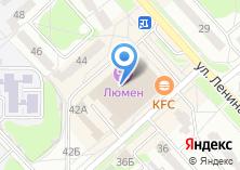 Компания «Чайная симфония магазин чая» на карте