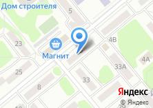 Компания «Специальное управление ФПС №22 МЧС России» на карте