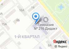 Компания «Гимназия №216» на карте