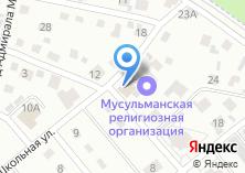 Компания «СТО на Школьной» на карте