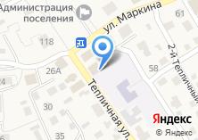 Компания «Магазин хозтоваров и инструментов» на карте