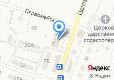 Компания «Гроздь» на карте