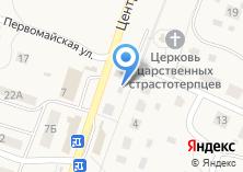 Компания «Бир Бирыч» на карте