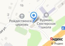 Компания «Почтовое отделение д.Хыркасы» на карте
